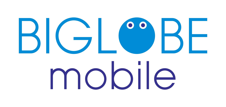 BIGLOBEモバイルの料金やオプションについて調べてみました。