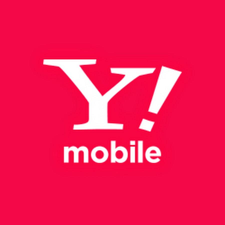 Y!mobileの「スマホプラン」と「スマホベーシックプラン」の違いはなに?