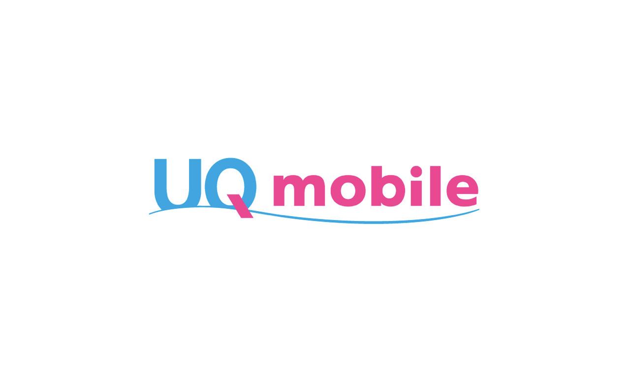 「UQ mobile」通信速度No.1⁉気になる料金はいくらになるの?