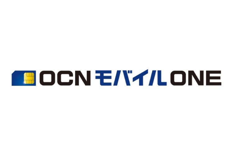 NTTグループ格安SIM「OCN モバイル ONE」のお得情報を調べてみました。