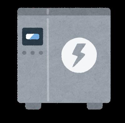 家庭用蓄電池のメリット・デメリットを調べてみました。